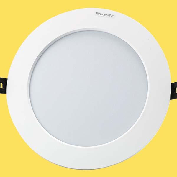 Đèn âm trần 5W 3 màu mặt trắng - Hình ảnh 1