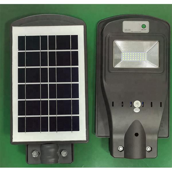 đèn đường năng lượng mặt trời 20W