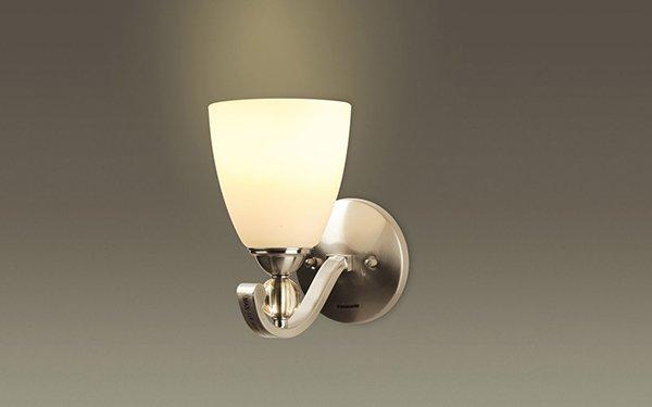 Hình ảnh mẫu đèn ngủ treo tường đẹp